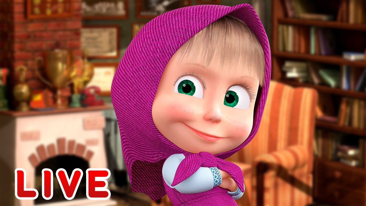 Download 🔴 LIVE STREAM 🎬 Masha and the Bear 🐻👱♀️ Story time! 📚 Best episodes 🔥