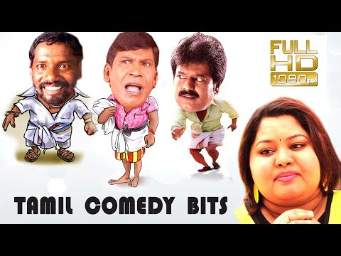 SUPER  COMEDY  MACHA...  | Tamil Movie Latest Comedy Scene 1080 2017 | HD