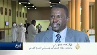 واشنطن تجدد عقوباتها الاقتصادية على السودان