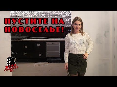 Ремонт пятикомнатной квартиры в СПб / Отделка квартир в новостройке, Питер!