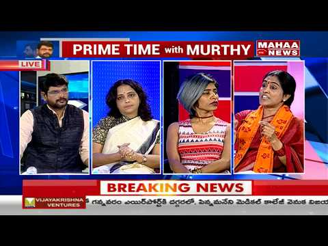 Debate On RGV's #GST #GodXxxAndTruth | How Do Men and Women Compare? | #PrimeTimeWithMurthy