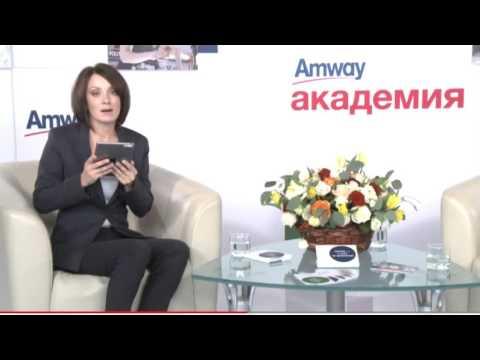 Amway - наилучшая партнёрская программа