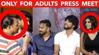 ONLY FOR BHAKTAS : Press Reporters vs Iruttu Arayil Morattu kuthu team