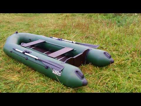 Небольшой обзор лодки ПЕЛИКАН 285Т,с дополнительными опциями (рым-утка с роликом и ручки на баллоны)