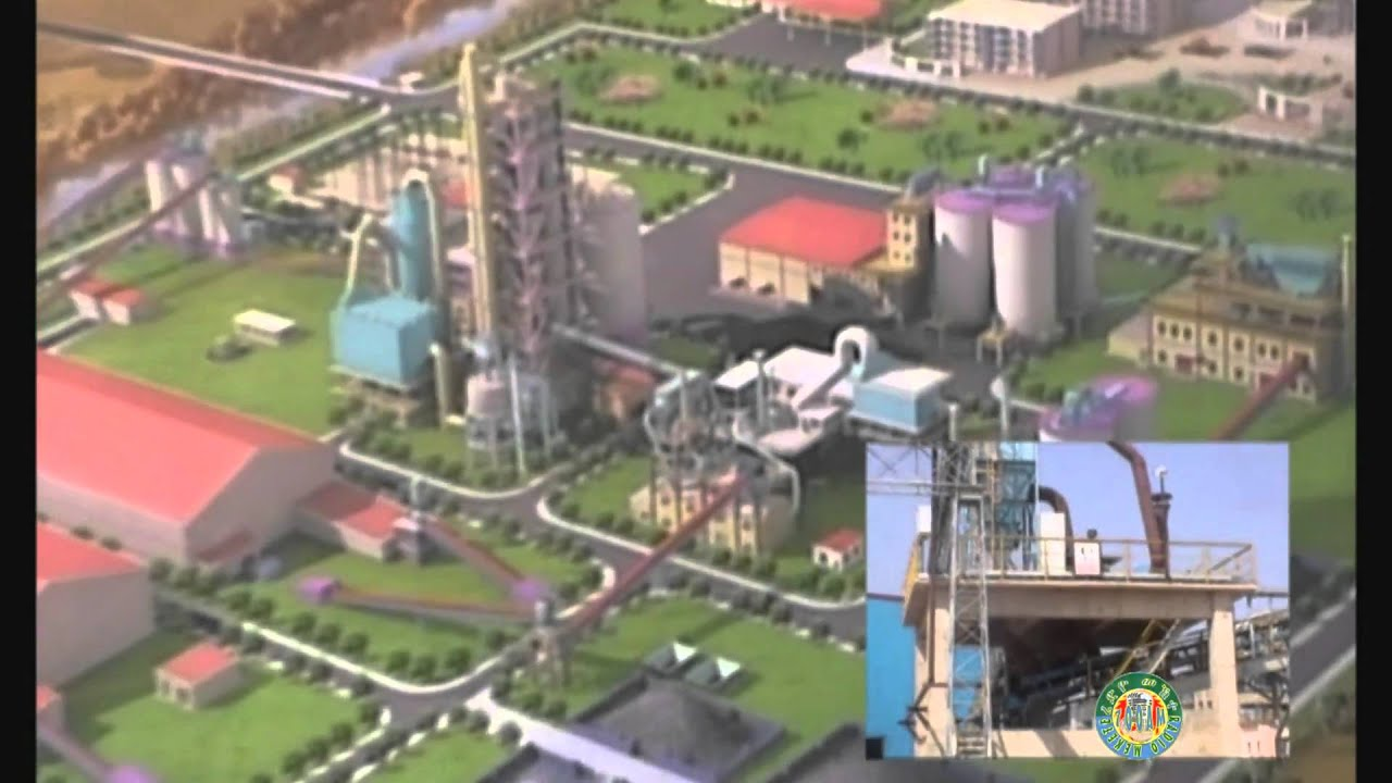 how to make cement factory