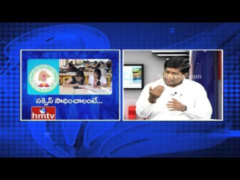 Career Times | Telangana History in Competitive Exams | TRS V Prakash | HMTV