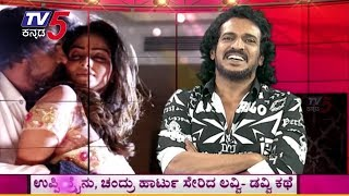 Real Star Upendra EXCLUSIVE Interview After I LOVE YOU Movie Release   TV5 Kannada