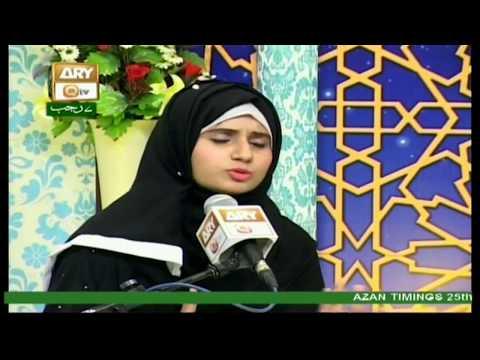 Mehfil e Naat O Manqabat (Female) - 25th March 2018 - ARY Qtv