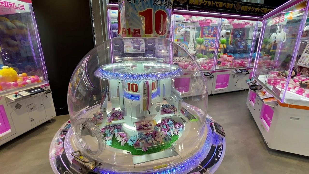 カプコン クレーン ゲーム カプコンのクレーンゲームって酷くないですか?3500円以上かかって、...