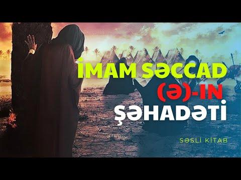 İmam Səccad (ə)-ın şəhadəti