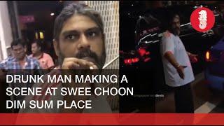 Drunk man curses and swears at Swee Choon dim sum place, jalan besar thumbnail