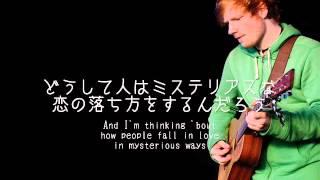 【洋楽劇場】Thinking Out Loud / Ed Sheeran 歌詞&日本語訳