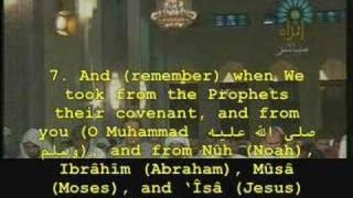 Al-Afasy--Surat Al-Ahzab (Verses 1-15)--Ramdan 1427H/2006
