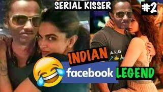 Facebook's Serial Kisser Hari Ram Kumar | Indian Facebook Legend #2 | Triggered Insaan