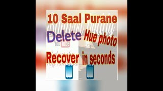 How to recover deleted photos, videos and files from your phone || HINDI ||