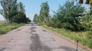 Запорожье - Херсон