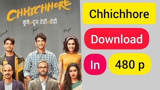 Chhichhore movie download kaise kare || How to download chhichhore movie