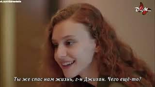 Ворон 15 серия русские субтитры (сериал,драма)