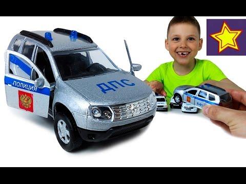 Видео, Машинки Полицейские Autotime Рено Дастер ДПС Гонки на машинках ДПС Kids cars toys