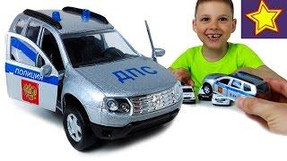 Машинки Полицейские Autotime Рено Дастер ДПС Гонки на машинках ДПС! Kids cars toys