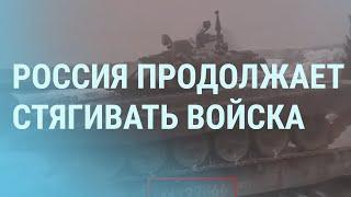Помогут ли США Украине при российском вторжении   УТРО   05.04.21