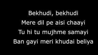Bekhudi - Teraa Surroor | Full Song with Lyrics (HD)