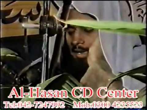 Qari Ihsan Ullah Farooqi-Qisaar Surahs