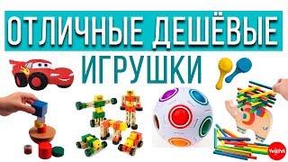 НЕДОРОГИЕ ИГРУШКИ с сайта МАЙШОП / ИГРУШКИ в 4 ГОДА / VERA PEK
