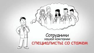 Ремонт холодильников в Москве компания Холод-Рем.(Компания Холод-Рем выполняет срочный ремонт холодильников во всех районах Москвы и в ближайших городах..., 2016-03-02T14:15:32.000Z)