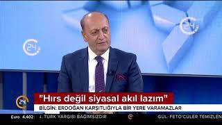 Vedat Bilgin: Akşener'in partisi toplumsal ihtiyaca cevap vermiyor