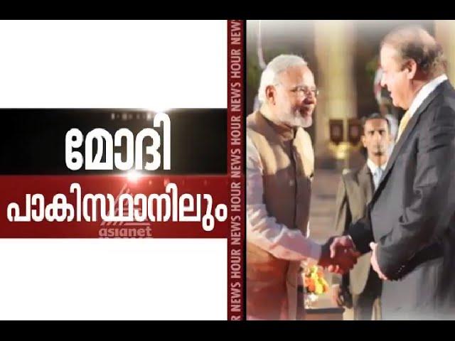 Prime minister Narendra Modi's pakistan visit | Asianet News Hour 25 Dec 2015