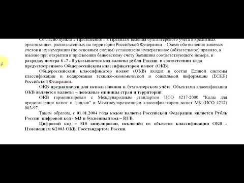 Альфа Банк признал что кредитных счетов не существует!YouTubeиз YouTube · С высокой четкостью · Длительность: 7 мин7 с  · Просмотры: более 14000 · отправлено: 08.11.2017 · кем отправлено: Правоведъ Сибирь INFO