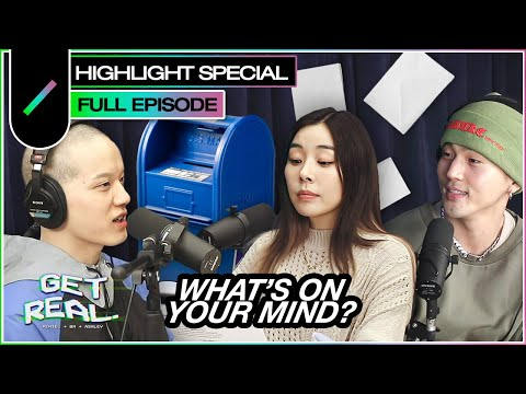 HIGHLIGHT SPECIAL: When YOU Got Real | Get Real Ep. #55