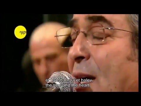 Boaz Sharabi / בועז שרעבי - Latet / לתת / To Give - W/ English/ Hebrew Subtitles
