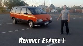 #Testdrive Renault Espace [1990]