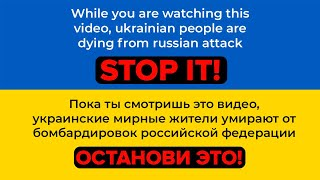 Дочь Стратиона (1964)