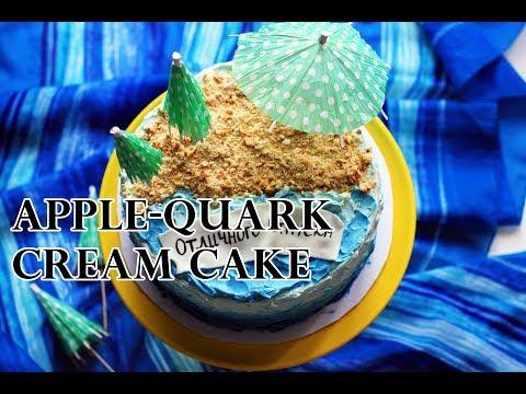 DELICIOUS APPLE QUARK-CREAM CAKE COMPLETE TUTORIAL RECIPE