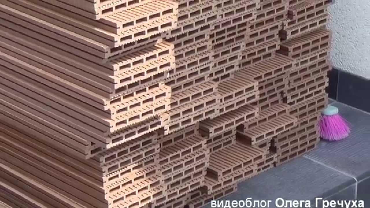 Изготовление доски для террасы - YouTube