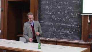 Ерёмин В. В. - Общая химия - Комплексные соединения  (Лекция 7)