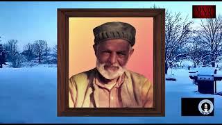 مُلّا ہوں دوستو میں اِک چودہویں صدی کا Kalam Mir Allah Bakhsh Sahib Tasneem (کلامِ شاعر بزبانِ شاعر)