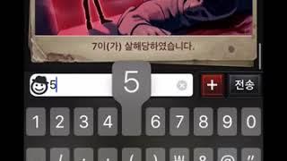 마피아42 7000대 테러리스트 플레이 영상