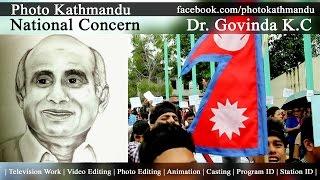 Dr Govinda KC Hunger Strike | डा गोविन्द के सी | GKC Support Rally - National Concern