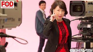 葉子(伊藤蘭)が出演する番組の収録中に、大御所俳優・堂島謙三(大和...