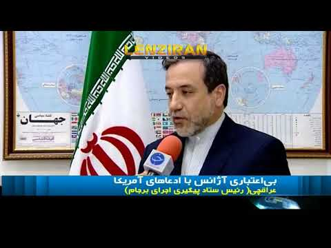 Iran worry about meeting of `us ambassador in UN and IAEA director in Vienna