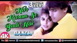 Har Kasam Se Badi Hai 4K | Salman Khan | Kavita Krishnamurthy | Baaghi | 90's Best Love Song