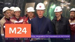 """Собянин рассказал, что станцию метро """"Савеловская"""" на БКЛ построят до конца 2018 года - Москва 24"""