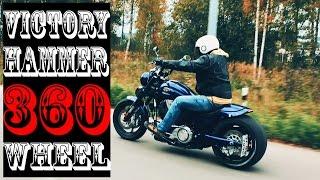 Victory Hammer c 360 мм колесом, чоппер, кастом МОТОЗОНА 15 смотреть