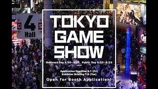 Tokyo Game Show 2018