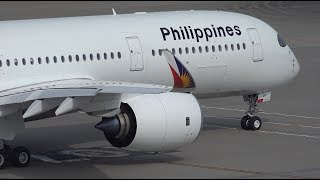 Philippine Airlines 1st Airbus A350-900 RP-C3501 Pushback and Takeoff [HND/RJTT]