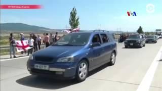 Օգոստոսի 8 ին լրացավ ռուս վրացական պատերազմի 9 րդ տարելիցը